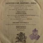 Ελληνική Χρηστομάθεια (1848)