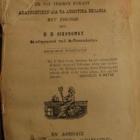 Διηγήματα καθ' Όμηρον (1892)