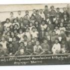 Φωτογραφία από το 67ο Δημ. Σχολείο Θεσσαλονίκης