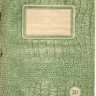 Μεγάλο τετράδιο πράσινο