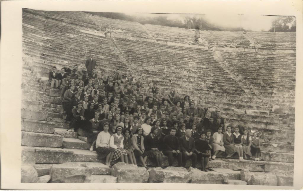Ιδιωτικόν Γυμνάσιον Άργους, Επίδαυρος, 1963