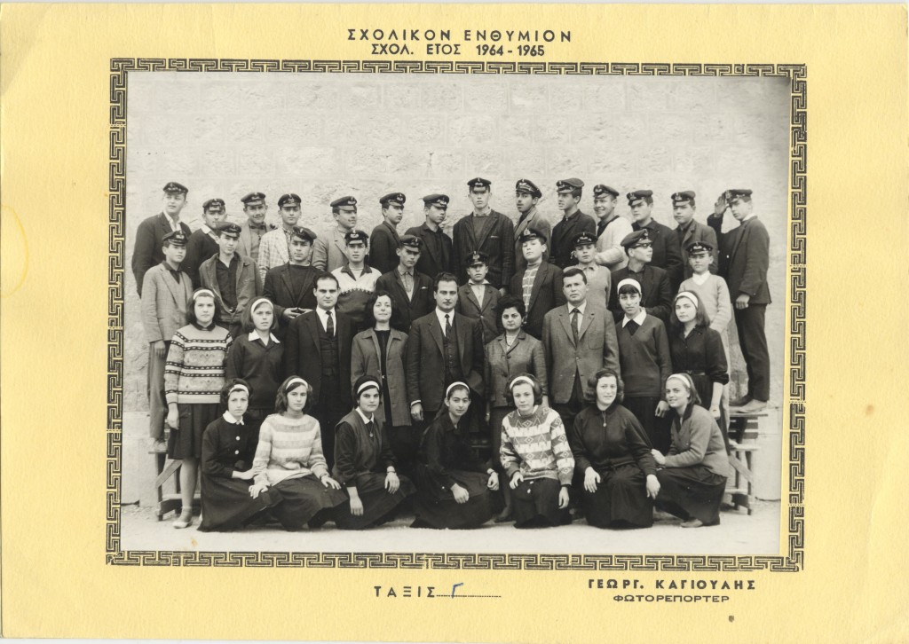1964-5