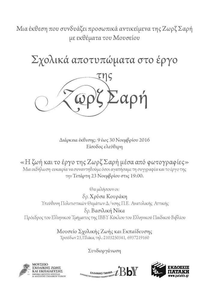 1-zorz-sari-9-november-plaka-no-cross-1_page_2